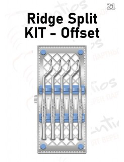 Хирургичен комплект Ridge Split Kit - Offset